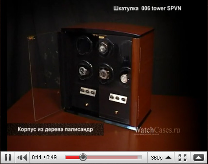 тайммувер Vicstar 006 tower SPVN